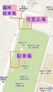朝霞中央公園駐車場.jpg