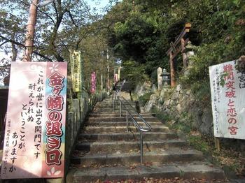 金ヶ崎の入り口.jpg