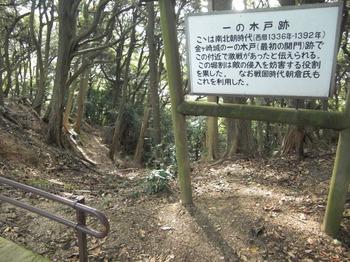 金ヶ崎の退き口(一の木戸跡).jpg