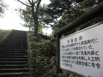 金ヶ崎の退き口(見張台跡).jpg