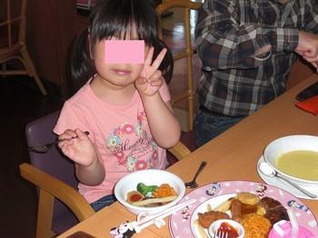 s-CIMG4647.jpg