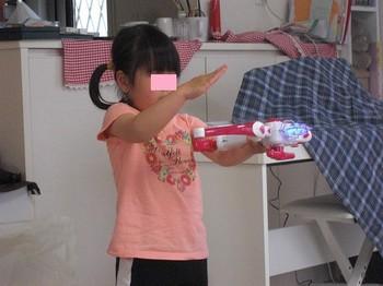 s-CIMG4653.jpg