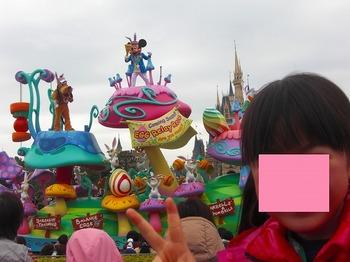 s-CIMG7162.jpg