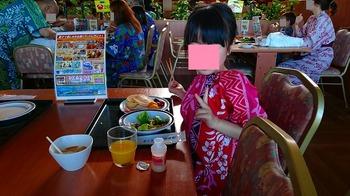 s-sana-DSC_0004.jpg